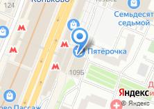 Компания «Магазин по продаже мороженого на Профсоюзной» на карте