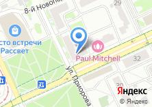 Компания «ИнтерПэт» на карте