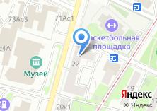 Компания «ОДС» на карте