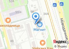 Компания «Мастерская по ремонту одежды и обуви на Московском шоссе» на карте