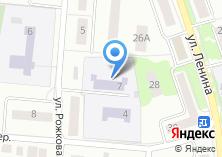 Компания «Лицей г. Климовска» на карте