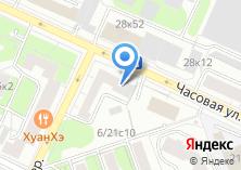 Компания «ЧЕСИКО» на карте