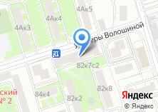 Компания «Хорошевский» на карте