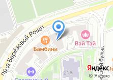 Компания «Ортоспайн» на карте
