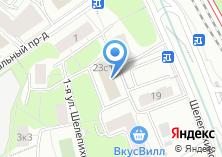 Компания «Техиндустрия-М торгово-производственная компания» на карте