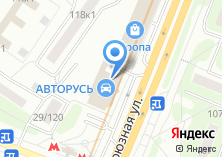 Компания «Русь Трейд» на карте