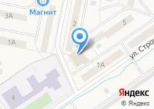 Компания «Администрация городского поселения Львовский» на карте