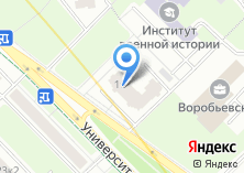 Компания «Фоrфex» на карте