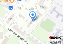 Компания «Городской центр жилищных субсидий Северный административный округ» на карте