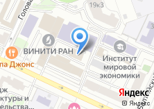 Компания «ИСТАР» на карте