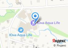Компания «Юна-Life» на карте