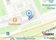 Компания «Клиника Современной Медицины» на карте