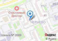 Компания «Мастерская по ремонту обуви и изготовлению ключей на ул. Адмирала Лазарева» на карте