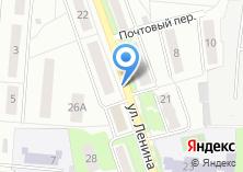 Компания «Киоск бытовых услуг» на карте