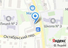 Компания «Апартаменты» на карте