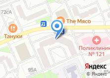 Компания «Пиявки Бунинская Аллея купить +7 (926) 931-00-65» на карте