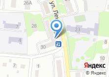 Компания «Спортклуб Орбита» на карте