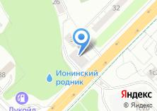 Компания «Почтовое отделение №119285» на карте