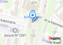 Компания «АРГУМЕНТЫ НЕДЕЛИ» на карте