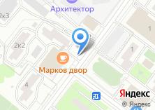 Компания «Магазин кальянов» на карте