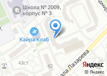 Компания «Ателье по пошиву и ремонту одежды на ул. Адмирала Лазарева» на карте
