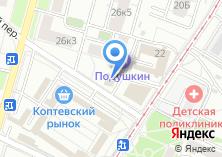 Компания «Камтех» на карте