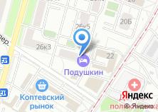 Компания «Подушкин» на карте