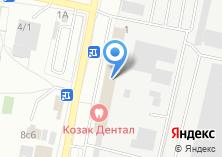 Компания «1-Я Клининговая компания» на карте