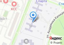 Компания «Детский сад №1647» на карте