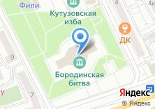 Компания «Бородинская битва» на карте