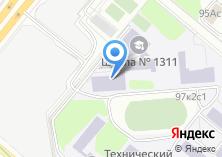 Компания «Центр образования №1311» на карте