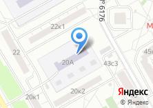 Компания «Средняя общеобразовательная школа №236 с дошкольным отделением» на карте
