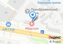 Компания «Медскан.рф» на карте