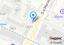 Компания «Терос» на карте