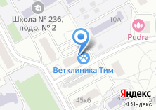 Компания «ЭКО-МЕД» на карте