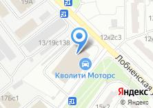 Компания «Токио сервис» на карте