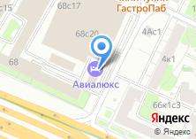 Компания «Авиалюкс» на карте