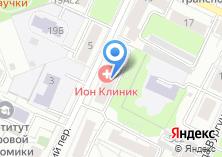 Компания «Пластический хирург доктор Анвар Салиджанов» на карте