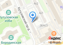 Компания «Anna Zvyagintseva Zvyagintsev Sergey» на карте