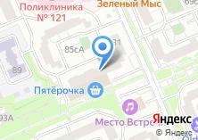 Компания «Богемский дворик» на карте