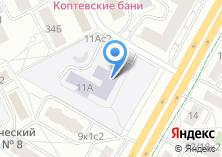 Компания «Центр образования №686» на карте