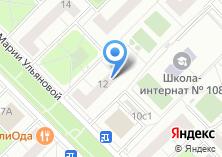 Компания «Магазин хозяйственных товаров и постельного белья» на карте