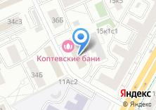 Компания «Коптевские бани» на карте
