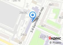 Компания «ЭККОПРОМ» на карте