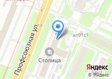 Компания «Superseptic.ru» на карте