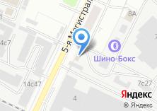 Компания «Алкон-92» на карте