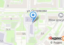 Компания «Средняя общеобразовательная школа №704» на карте