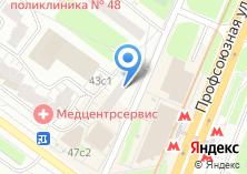 Компания «Все Дистрибьюторы.ру» на карте