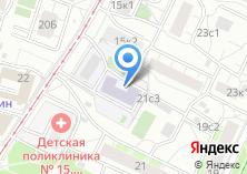 Компания «Специальная общеобразовательная школа №1» на карте