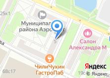 Компания «Муниципалитет внутригородского муниципального образования Аэропорт» на карте